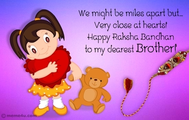 Create beautiful rakhi greeting card and surprise your brother create beautiful rakhi greeting card and surprise your brother indian tyohar m4hsunfo
